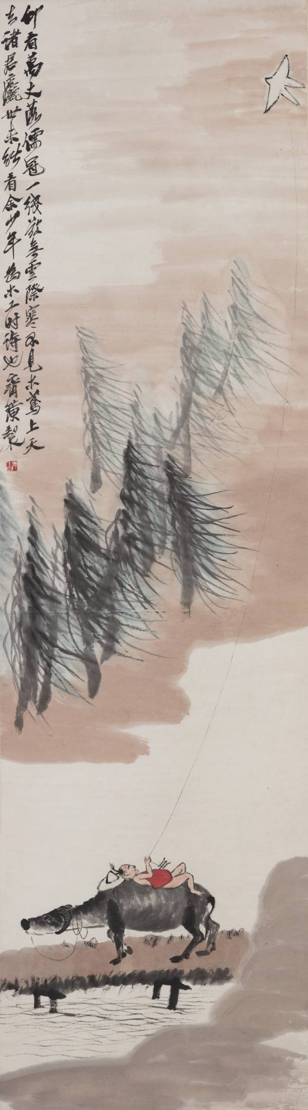 Qi Baishi, Flying a Kite, China, c. 1930